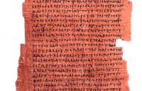 le-canon-des-ecritures